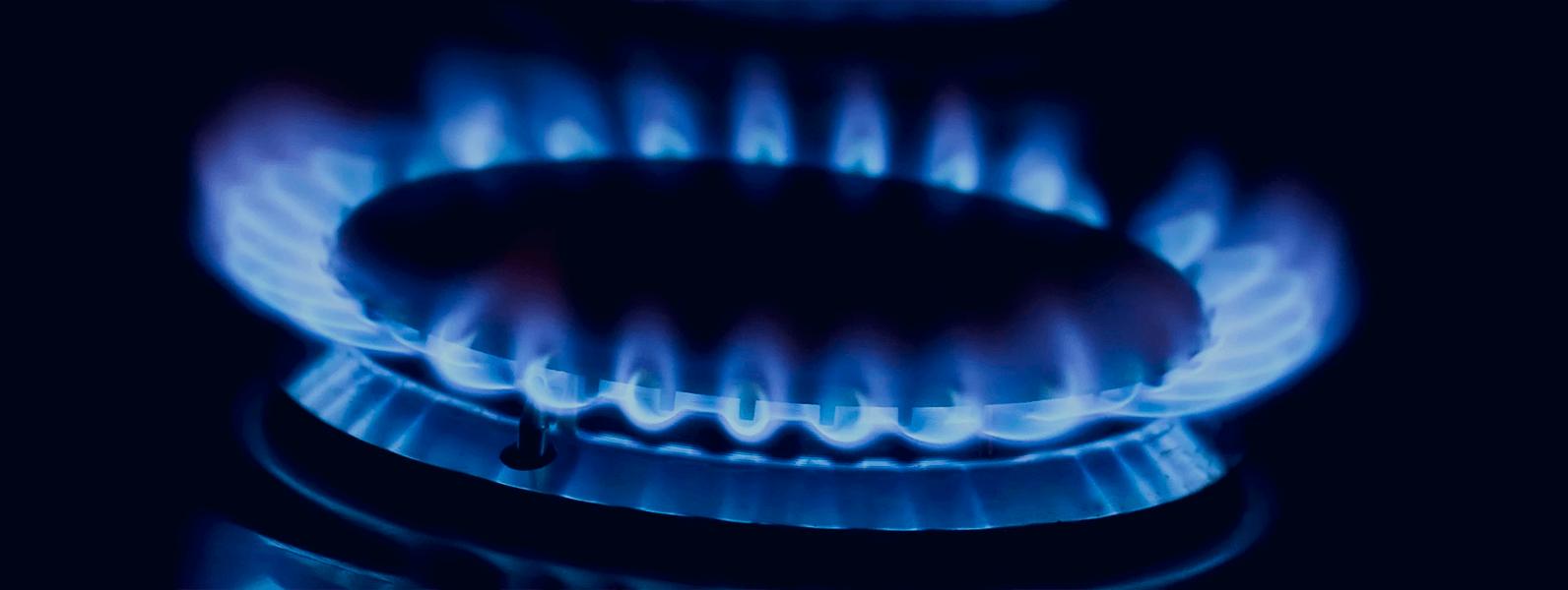 Топливо для котельных