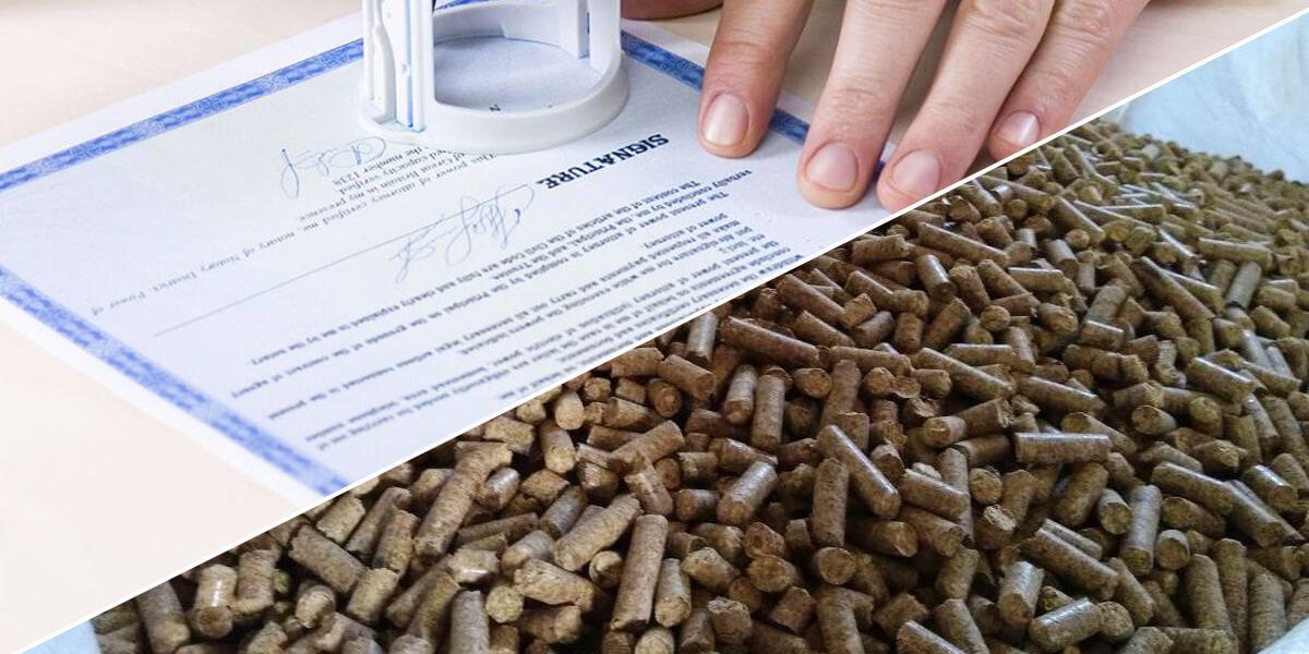 Изображение_Які сертифікати якості твердого біопалива надають при поставці?_2491